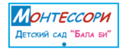 """ТОО """" Школа-детский сад """"Бала би"""", РК"""