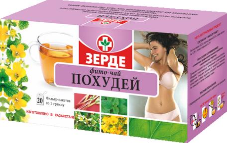 грин слим чай для похудения инструкция