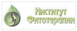 ООО «Институт фитотерапии», РФ