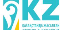 ОЮЛ «Ассоциация товаропроизводителей и  предпринимателей«Сделано в Казахстане»