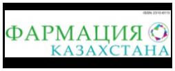 РГП «НЦЭЛС», РК