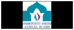 ВУЗ «Международный Казахско-Турецкий Университет им. Х.А. Ясави», РК
